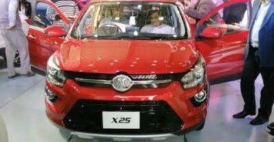 2020 baic x25 manual interior exterior walk around video qV4lijgrGOk