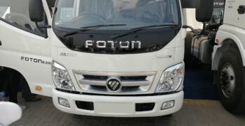 2020 foton m 280 master aumark interior exterior walk around video zg1SspgLaiA