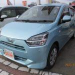 Info Daihatsu Mira G 2020 Japan
