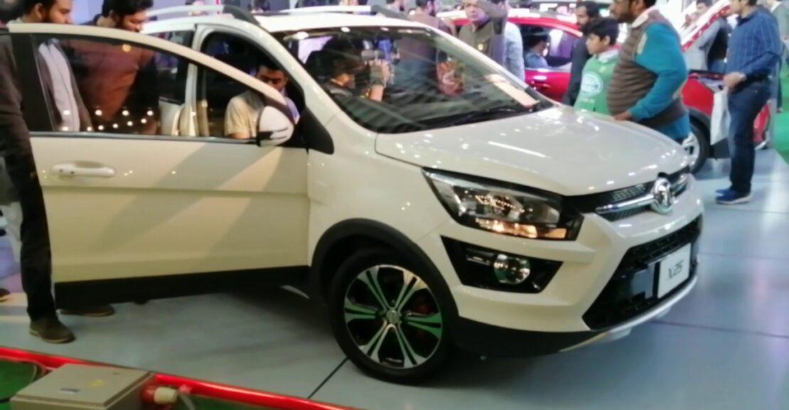 baic x25 automatic interior exterior walk around video displayed at pakistan auto show 2020 Z n1uLuhEDw