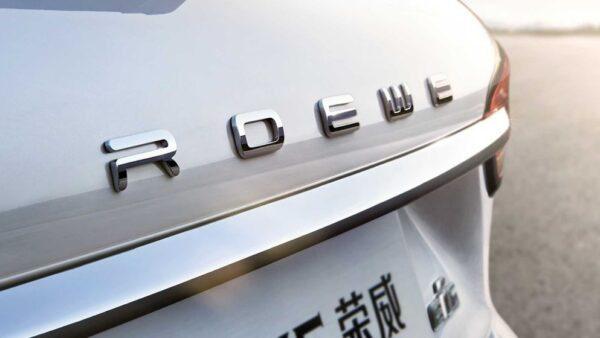 2021 SAIC Roewe EI5 EV name plate