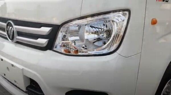 Foton TM 3H Headlamps view