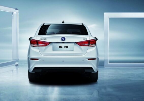 changan Alsvin 3rd Generation Rear close view