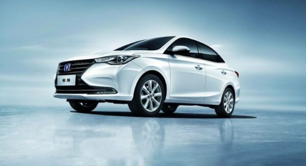 changan Alsvin 3rd Generation lower front view