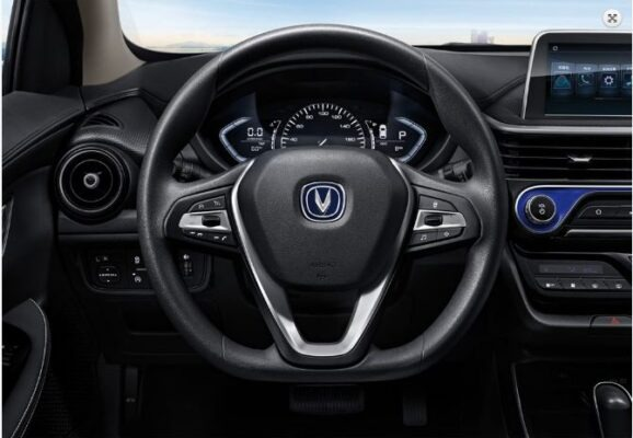 changan Alsvin 3rd Generation steering wheel view