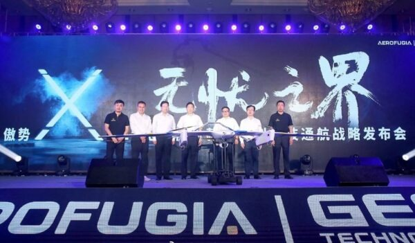 launch and release x chimera by Geely aerofugia