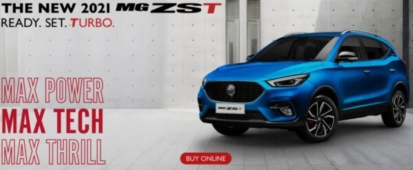 3rd generation new mg zst front view