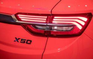 1st Generation Proton X50 SUV tail lights view