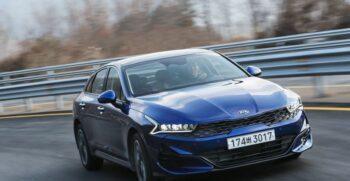 5th Generation KIA optima Sedan Blue feature image