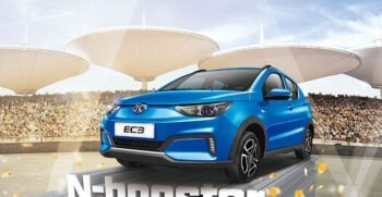 1st Generation BAIC EC3 EV hatchback feature image