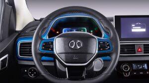1st Generation BAIC EC3 EV hatchback steering wheel