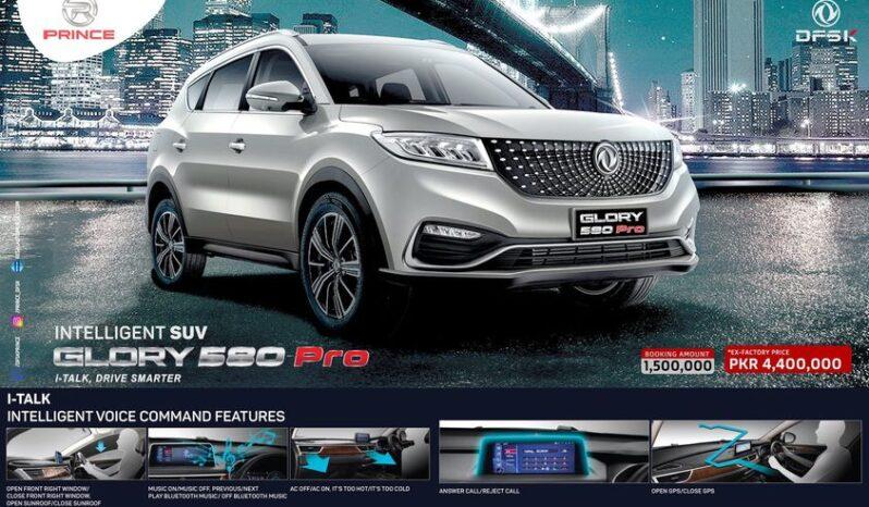 Info DFSK Glory 580 Pro 2021 Pakistan full