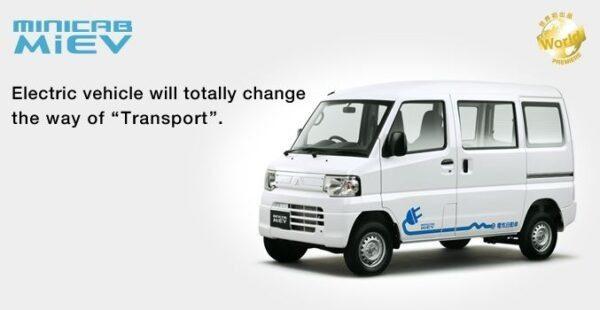 8th Generation Mitsubishi mini cab EV feature image