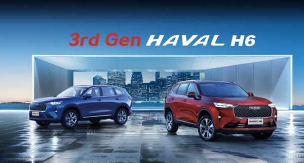 3rd generation haval h6 suv title image