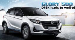 Info DFSK Glory 500 2021 Pakistan