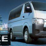 Info Toyota Hiace 2021 Pakistan