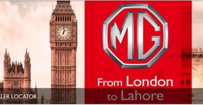MG Dealers and Contacts in Pakistan