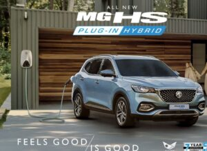 MGHS PHEV SUV plugin Hybrid front view while charging